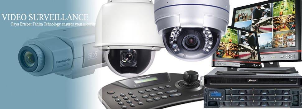 تجهیزات نظارت تصویری تحت شبکه و آنالوگ Panasonic , Honyewell , Surveon , SAMSUNG , LG ,Hikvision , Hivision , ACTI , CNB , Raster (دوربین ، NVR , DVR )