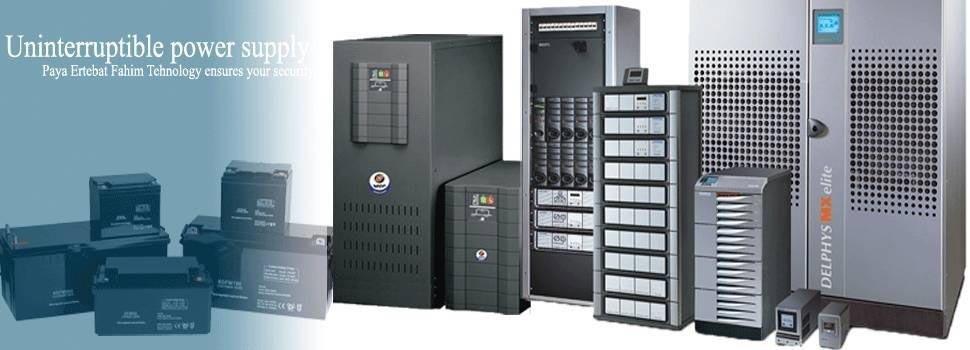 UPS (تامین کننده برق اضطراری) , stabilizer ( رگوله کننده برق) ALGA , فاراتل , هژیر , زنر